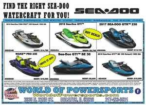 World of Powersports Peoria